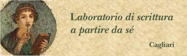 logo Lab. scrittura
